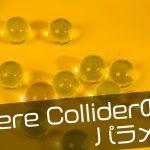 【Unity】Sphere Colliderのパラメータを紹介。拡大・縮小で調整しましょ