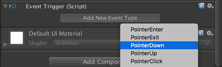 PointerDownを追加