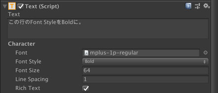 Font StyleをBoldに