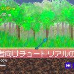 【Unity】ゴルフっぽいゲームを作るチュートリアルの紹介