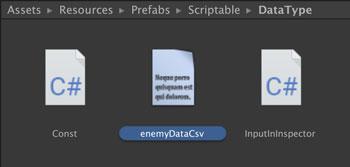 CSVファイルをインポート