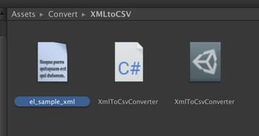 XMLファイルを用意するのだポッター