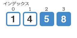 『5』が確定