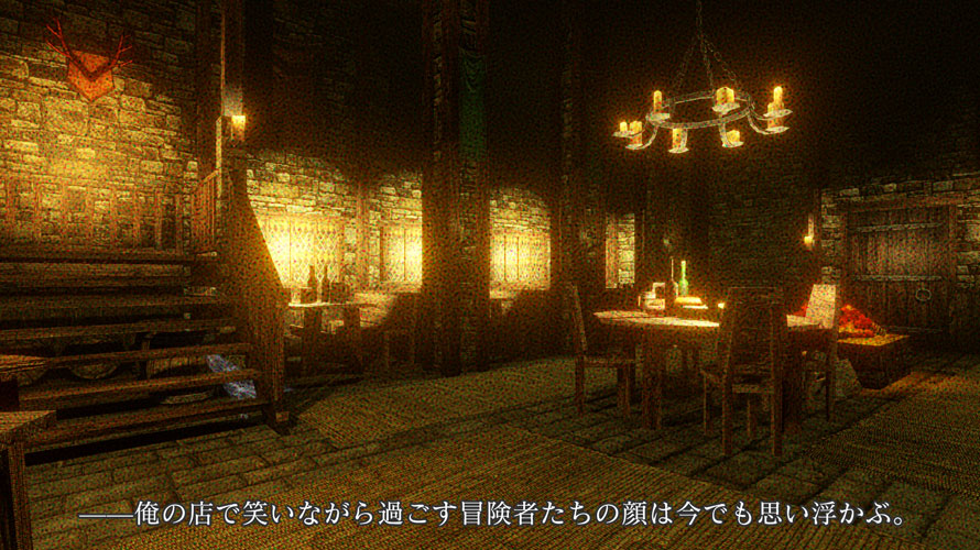 酒場の写真