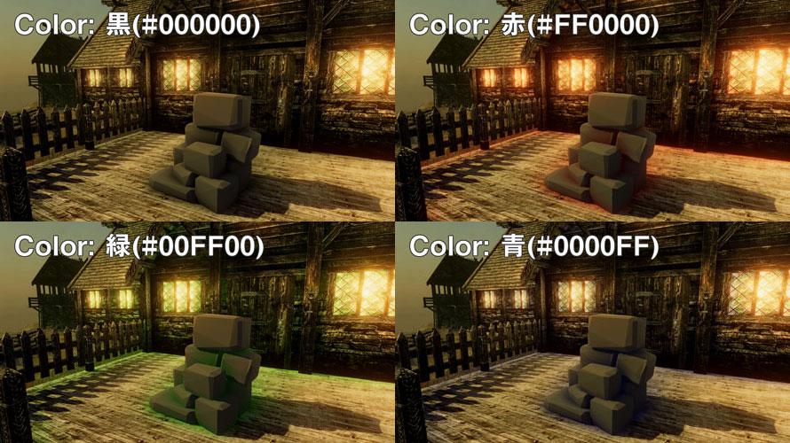 Colorの比較