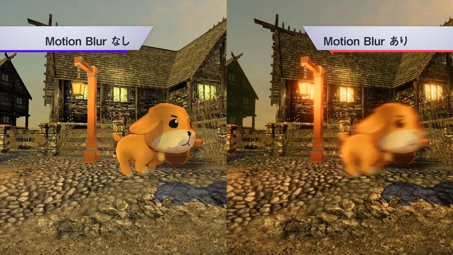 Motion Blurの有無を比較