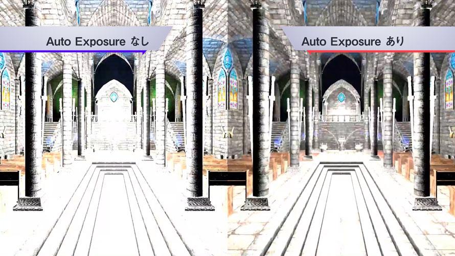 Auto Exposureの例