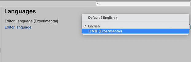 日本語を選択できるのだポッター