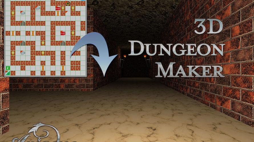【Unity】Ariadne – 3D Dungeon Makerを1.5.0にアップデートしました