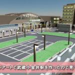 ボクセルアートで武蔵小金井駅を作ったので見ておくれ!【MagicaVoxel】